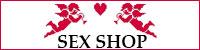 erotik ürünler sex shop